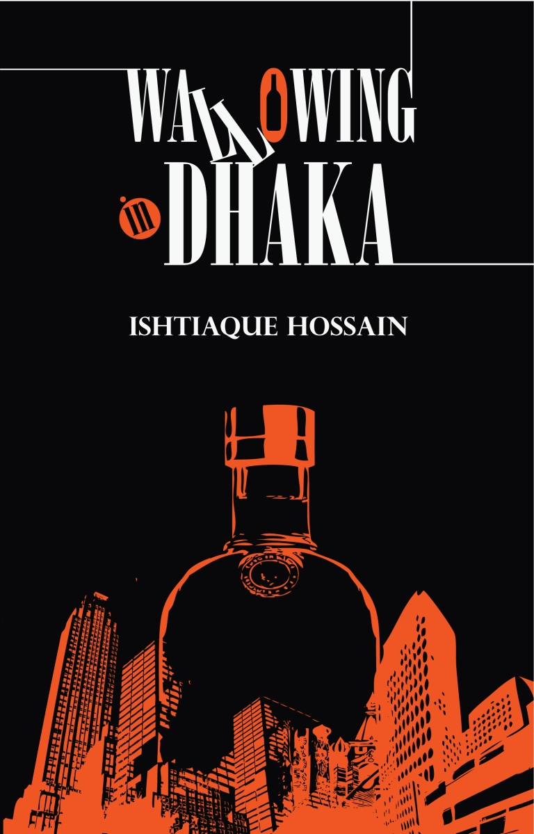 Wallowing in Dhaka by Ishtiaque Hossain